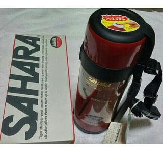 タイガーダブルステンレスボトルサハラMWA-1200新品(水筒)