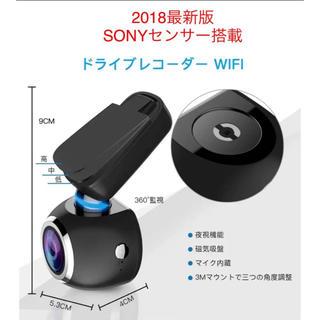 ドライブレコーダー WiFi【2018年最新版】1080PフルHD 高画質 簡単