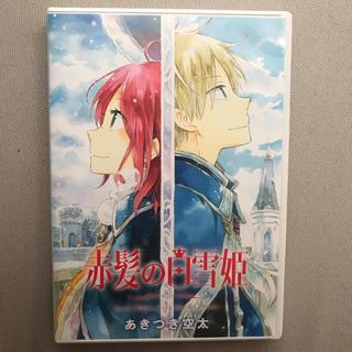ハクセンシャ(白泉社)の赤髪の白雪姫 限定版DVD(少女漫画)