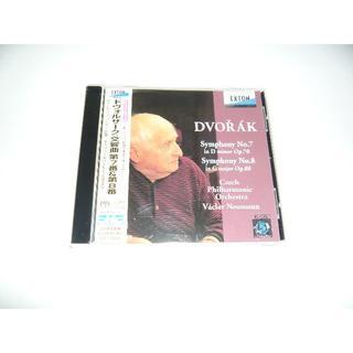 SACD ノイマン ドヴォルザーク 交響曲第7番&第8番 EXTON(クラシック)