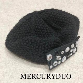 マーキュリーデュオ(MERCURYDUO)のMERCURYDUOニットベレー帽(ハンチング/ベレー帽)