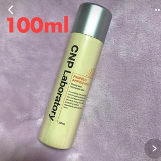 チャアンドパク(CNP)のCNP プロポリス アンプル ミスト(化粧水 / ローション)