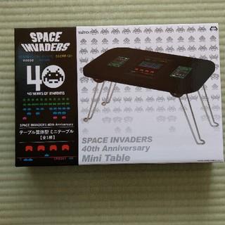 スペースインベーダー ミニテーブル(折たたみテーブル)