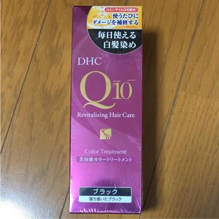 ディーエイチシー(DHC)のQ10 DHC カラートリートメント ブラック(白髪染め)