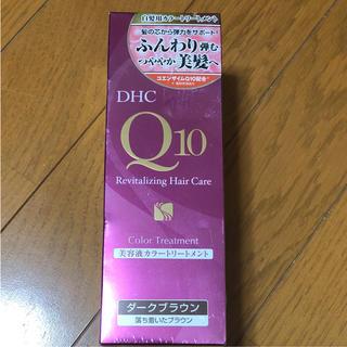 ディーエイチシー(DHC)のQ10 DHC カラートリートメント ダークブラウン(白髪染め)