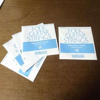 ヤマハ(ヤマハ)のYAMAHA フォークギター1弦 5本セット(弦)