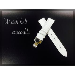 時計ベルト 時計バンド Dバックル カーフ革 クロコダイル型押し20mm 白(レザーベルト)