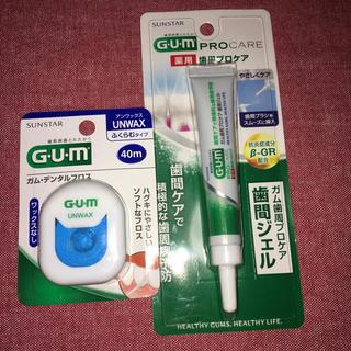 サンスター(SUNSTAR)のGUM 薬用歯周プロケア &デンタルフロス(歯ブラシ/デンタルフロス)