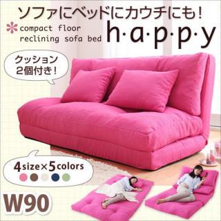 ソファ ベッド リクライニング コンパクト ワッフル クッション付き 90cm(ソファベッド)
