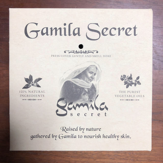 ガミラシークレット(Gamila secret)のガミラシークレット  ジャスミン(ボディソープ / 石鹸)