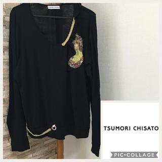 ツモリチサト(TSUMORI CHISATO)のTSUMORI CHISATO(カットソー(長袖/七分))