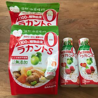サラヤ(SARAYA)のラカントS 600g ×2  液状 280g ×2(ダイエット食品)