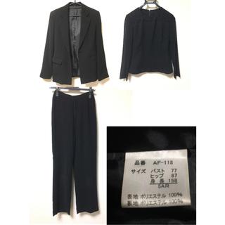 礼服 喪服 パンツスーツ フォーマルスーツ 葬式(礼服/喪服)