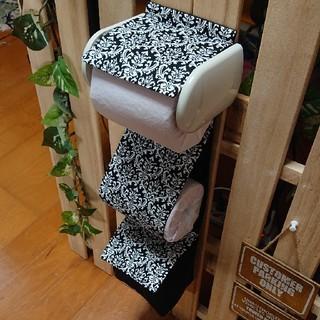 ナプキンポーチ付きトイレットペーパーホルダーカバー(トイレ収納)