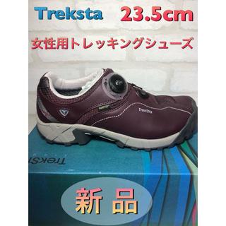 エバニュー(EVERNEW)の⭐️超お買い得⭐️女性用トレッキングシューズ 23.5cm 新品(登山用品)