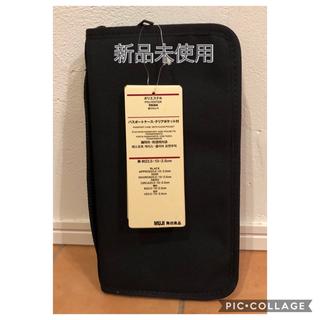 MUJI (無印良品) - SNSで大大大人気✨✨無印のパスポートケース 黒