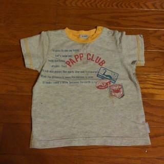 パプ(papp)のPAPP☆Tシャツ(Tシャツ/カットソー)