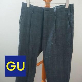 ジーユー(GU)のGU テーパードパンツ(スラックス)