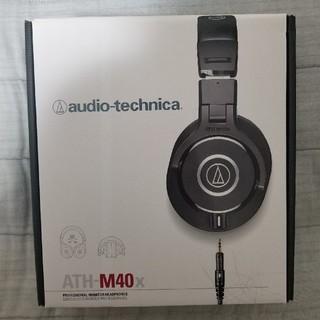 オーディオテクニカ(audio-technica)のオーディオテクニカ ヘッドホン (ヘッドフォン/イヤフォン)