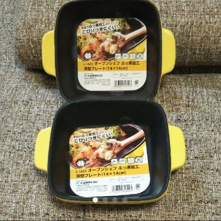 パール金属 オーブン プレート オーブン皿(食器)