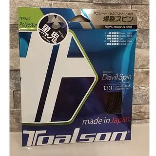 トアルソン(TOALSON)のストリング Toalson (テニス用)(その他)