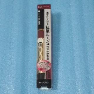キスミーコスメチックス(Kiss Me)のキスミーフェルム 紅筆リキッドルージュ(口紅)