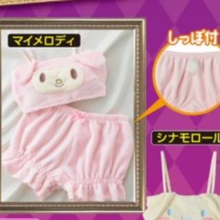 シマムラ(しまむら)のしまむら ♡ マイメロ サンリオ ふわふわ セット ピンク(ブラ&ショーツセット)