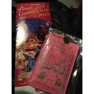 Disney - JALのプライベート イブニング パーティーのパスケース とプラログラム