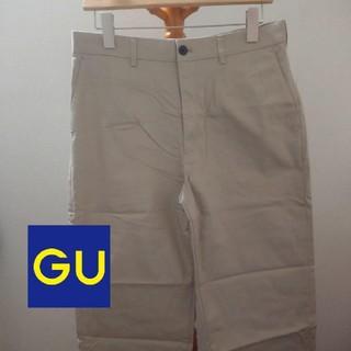 ジーユー(GU)のGU ワイドパンツ(その他)