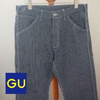 ジーユー(GU)のGU デニムワイドベーカーパンツ WU(その他)