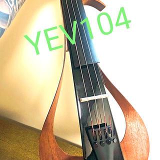 ヤマハ(ヤマハ)のエレキバイオリン(ヴァイオリン)