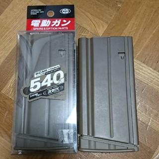 東京マルイ SCAR-Heavy 用 540連マガジン 2本(電動ガン)