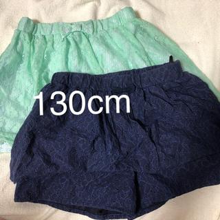 ジーユー(GU)のGU 130 レース2枚組(スカート)