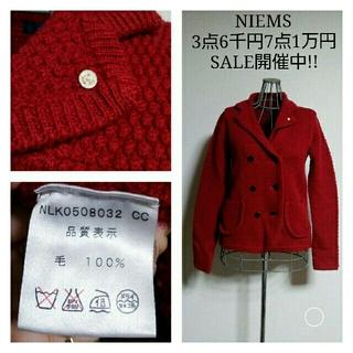 ニーム(NIMES)の2点まで◼7点1万セール ニーム 赤ニットジャケット(ニット/セーター)