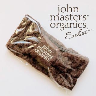 John Masters Organics - ジョンマスター オーガニック ヘアバンド