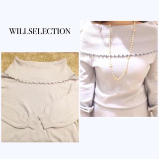 ウィルセレクション(WILLSELECTION)の折り返しオフショルニット(ニット/セーター)