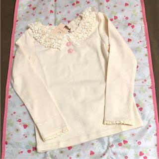 スーリー(Souris)の未使用  souris  Tシャツ  120(Tシャツ/カットソー)