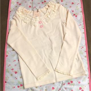 スーリー(Souris)の☆leaf♡様専用です☆  未使用  souris  Tシャツ  130(Tシャツ/カットソー)