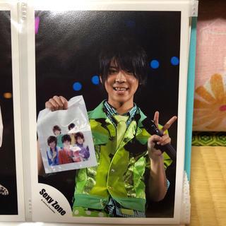 セクシー ゾーン(Sexy Zone)の松島聡 公式写真2枚セット(アイドルグッズ)