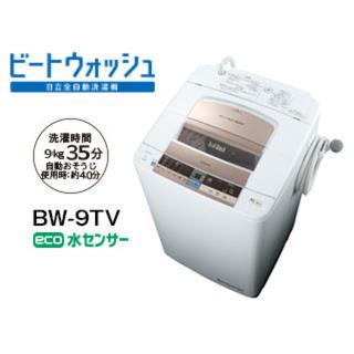 ヒタチ(日立)の日立 洗濯機 9キロ(洗濯機)