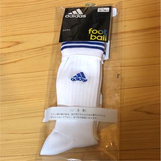 アディダス(adidas)の【新品】adidas  アディダス サッカー ソックス 16 〜 18cm 1点(その他)