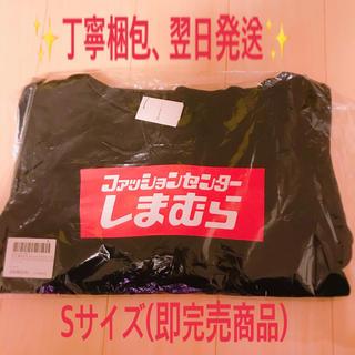 シマムラ(しまむら)の新品 しまむら × ZOZOTOWN Box Logo パーカー✳︎Sサイズ(パーカー)
