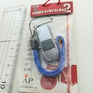 バンプレスト(BANPRESTO)の2001年 ニュー シビック ホンダケイタイストラップ2! 携帯(ミニカー)