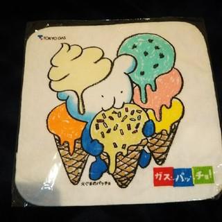 未開封 非売品 東京ガス 火ぐまのパッチョ ミニタオル アイスクリーム パッチョ(ノベルティグッズ)