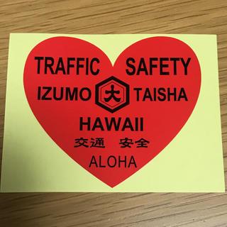 ハワイ出雲大社 交通安全ステッカー