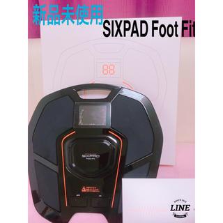 シックスパッド(SIXPAD)の新品未使用 シックスパッド フットフィット ダイエット トレーニング 39744(エクササイズ用品)