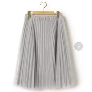 ドロシーズ(DRWCYS)のDRWCYS  チュールプリーツスカート(ひざ丈スカート)