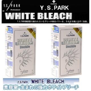 Y.S.パーク ホワイトブリーチ ダブル60g(お得な2個組)美容室生まれの強力(ブリーチ剤)