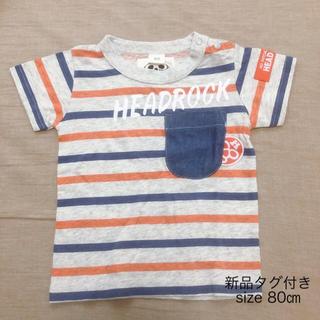 ニードルワークスーン(NEEDLE WORK SOON)のHARD ROCK半袖Tシャツ(Tシャツ)