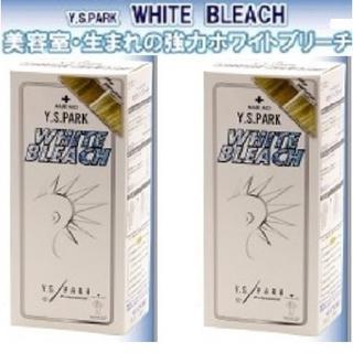 ホワイトブリーチ ×2個セット(お得な2個組)美容室生まれの強力ホワイトブリーチ(ブリーチ剤)